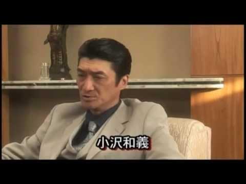 小沢和義の画像 p1_18