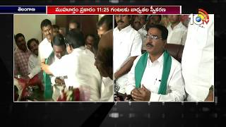 Niranjan Reddy Takes Charges As State Agriculture Minister At Telangana Secretariat  News