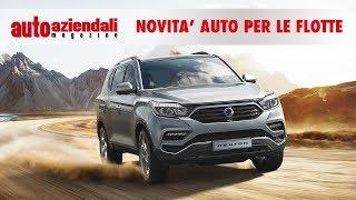 Ssangyong Rexton: novità auto per le flotte   Auto Aziendali Magazine