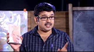 Latest South Indian Family Romantic Full Movie| New Telugu Comedy Drama Full HD Movie 2018