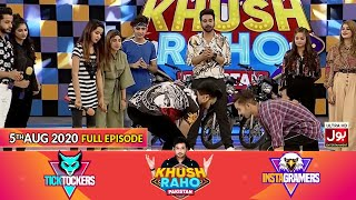 Game Show | Khush Raho Pakistan Instagramers Vs Tick Tockers | Faysal Quraishi | 5th August 2020