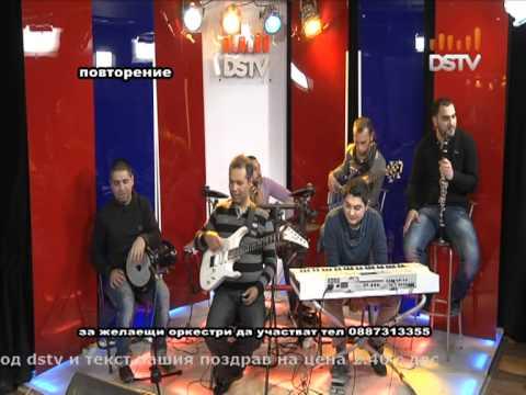 Music video Наздраве DSTV (05.02.2013) - Music Video Muzikoo