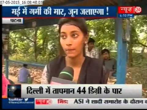Temperature soars up in Patna
