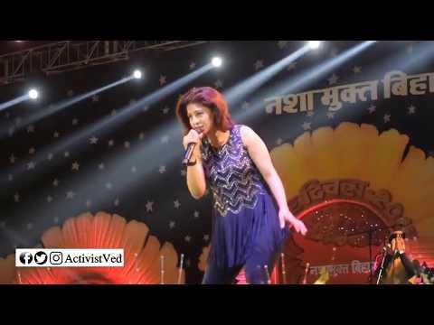 Sunidhi Chauhan Live In Patna | Ni Kamli Kamli