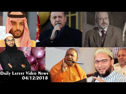 [04/12/2018] Daily Latest Video News: #Turky #Saudiarabia #india #pakistan #America #Iran