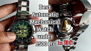 Best Automatic Mechanical Watch under 1500 Rs | WINNER Classic Business Auto Mechanical Watch Hindi