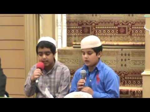 Madinay Ki Mati Hai Sab Se Nerali ( Naat ) video