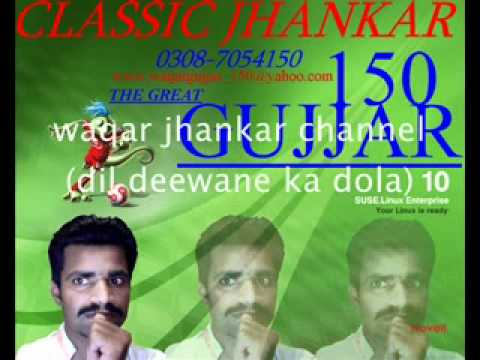Waqar Jhankar Channel(dil Deewane Ka Dola).flv video