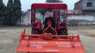 Mahindra Yuvo 575 gear system (15 gear)