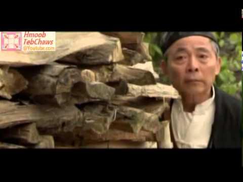 [苗族电影   Miao/Hmong Movie]: Ma Hong Jun (马红军 / Muas Hooj Ceeb) 2010 - Part 1 (Hmong dubbed   苗语版)