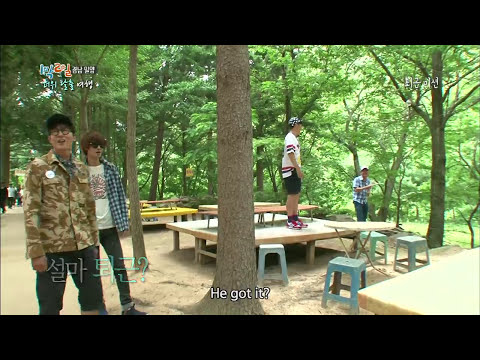 2 Days and 1 Night - Season 3 : Summer Heat Escape Trip Part.2 (2014.07.27)