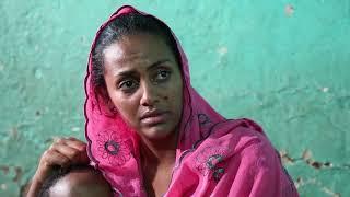 ETHIOPIA | የዳና ድራማ አርቲስቶች የተወኑበት ድንቅ ፊልም ‹‹ሽልንጌን››