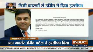 Breaking News: RBI Governor Urjit Patel resigns on account of 'personal reasons'