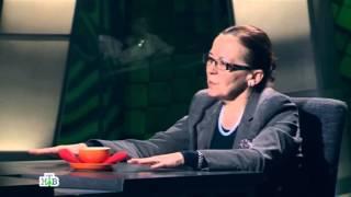 Школа Злословия - Наталья Корниенко