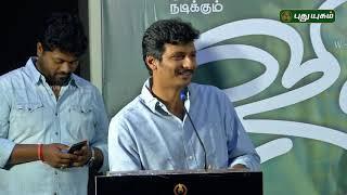 உருக்கமாக பேசிய நடிகர் ஜீவா | Gypsy Single Track Launch | Raju Murugan | Santhosh Narayanan