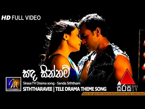 Sanda Siththam | Tele Drama Theme Song | Official Music Video | MEntertainments