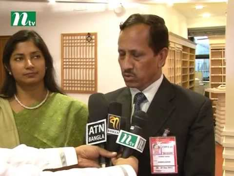 NTV Europe News - FAO Award 2012 Won by Bangladeshi