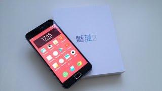 ЧЕСТНЫЙ ОБЗОР Meizu M2 mini (honest review)