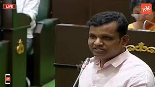 TRS MLA Gadari Kishore Speech about Telangana Assembly Speaker Pocharam Srinivas Reddy