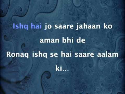 Gurus Of Peace - Nusrat Fateh Ali Khan AR Rahman
