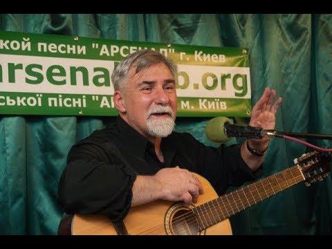 """Владимир Каденко в """"Арсенале"""" 25 февраля 2017 года (часть 2)"""
