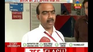 Park Plazael in Chandigarh Shut Down after DC Notice