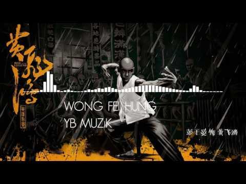 Wong Fei Hung Beat Hip Hop Instrumental Sample