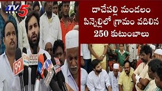 Devineni Avinash Reacts Over Attacks on TDP Activists | Fires on YCP Leaders | TV5