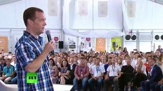 Дмитрий Медведев выступает на форуме «Территория смыслов на Клязьме»