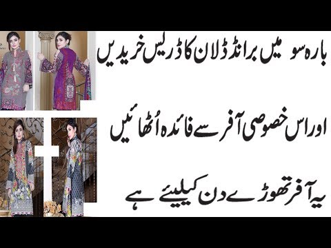 latest lawn dress collection 2018 desigtion|| zeenat chotani lawn collection||dress design for girls