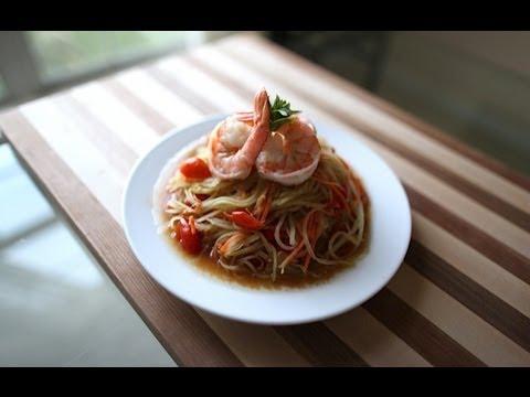 Spicy Papaya Salad(bok lahong)-RECIPE