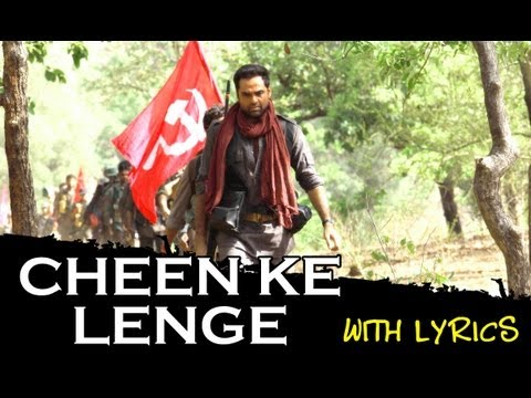 Cheen Ke Lenge | Full Song With Lyrics | Chakravyuh