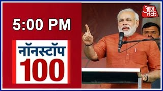 Nonstop 100 | Top Headlines | Oct. 17, 2016 | 5 PM