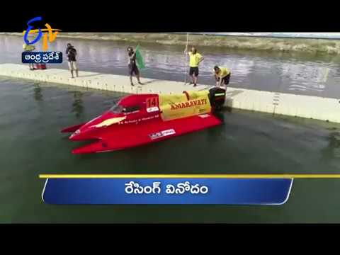 Andhra Pradesh | 31st October 2018 | Ghantaravam 3 PM News Headlines