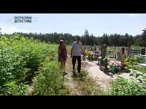 Изнасилованный мальчик - Экстрасенсы ведут расследование - Выпуск 14