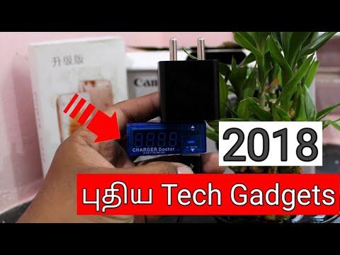 Best Tech Gadgets 2018 | 3 சூப்பர் டெக் Gadgets | Daily Gadgets