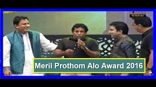 Meril Prothom Alo Award 2016 Mosharraf Karim Performance