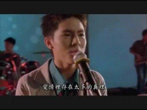 Love Of Siam~最美的告白 video