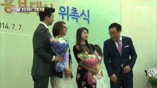 Ha Ji Won and Gong Yoo - Tax Ambassador Appointment Ceremony (7 July 2014)