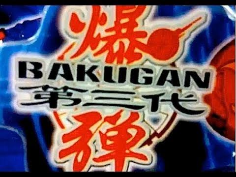 Bootleg Toys Cracked Fake Bakugan Bootleg Toys