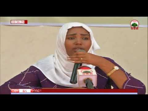 OBN Daily Ethiopian News July 21,2018