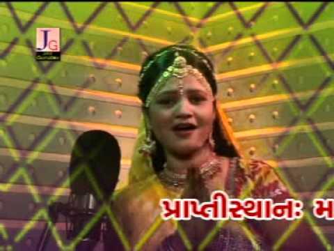 Pancham Na Aarati Raas Garba (Stuti) - Track 2 ( Non Stop Live...