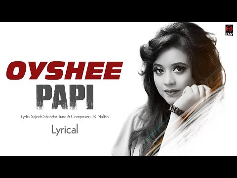 PAPI (পাপী) | OYSHEE | JK Majlish | LYRICAL | New Song 2017