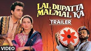 Lal Dupatta Malmal Ka (1989) Hindi Movie Trailer Gulshan Kumar, Viverly, Sahil Chadha