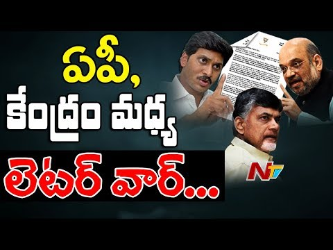 YS Jagan Comments On Amit Shah Letter To CM Chandrababu Naidu || Letter Politics Between TDP & NDA