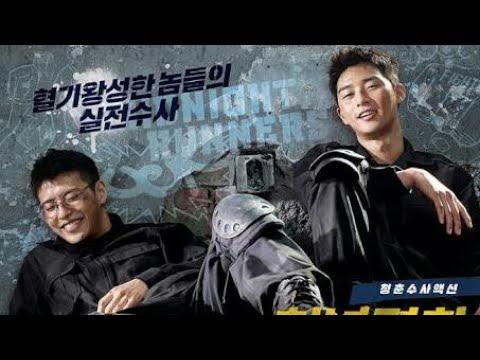 Midningt Runners Film Korea Terbaru Cuplikan lucu