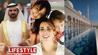 Download Lagu Mohammed bin Rashid Net worth, House, Car, Estate, Private Jet, Yacht, Hobbies, Early life Gratis STAFABAND