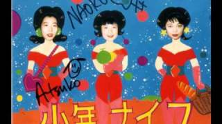 Watch Shonen Knife Diet Run video