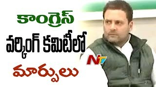 Rahul Gandhi Constitutes CWC | Rahul Convenes First Meeting On July 22 | NTV