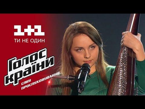 Инна Ищенко Плине кача - выбор вслепую - Голос страны 6 сезон